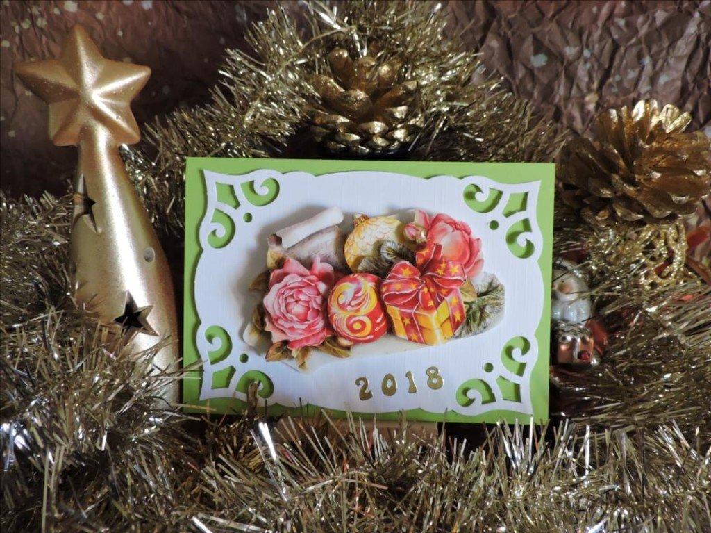 Carte 3D - Voeux 2018 - Parchemin, boules, roses cadeau de Noël-DSCN0824